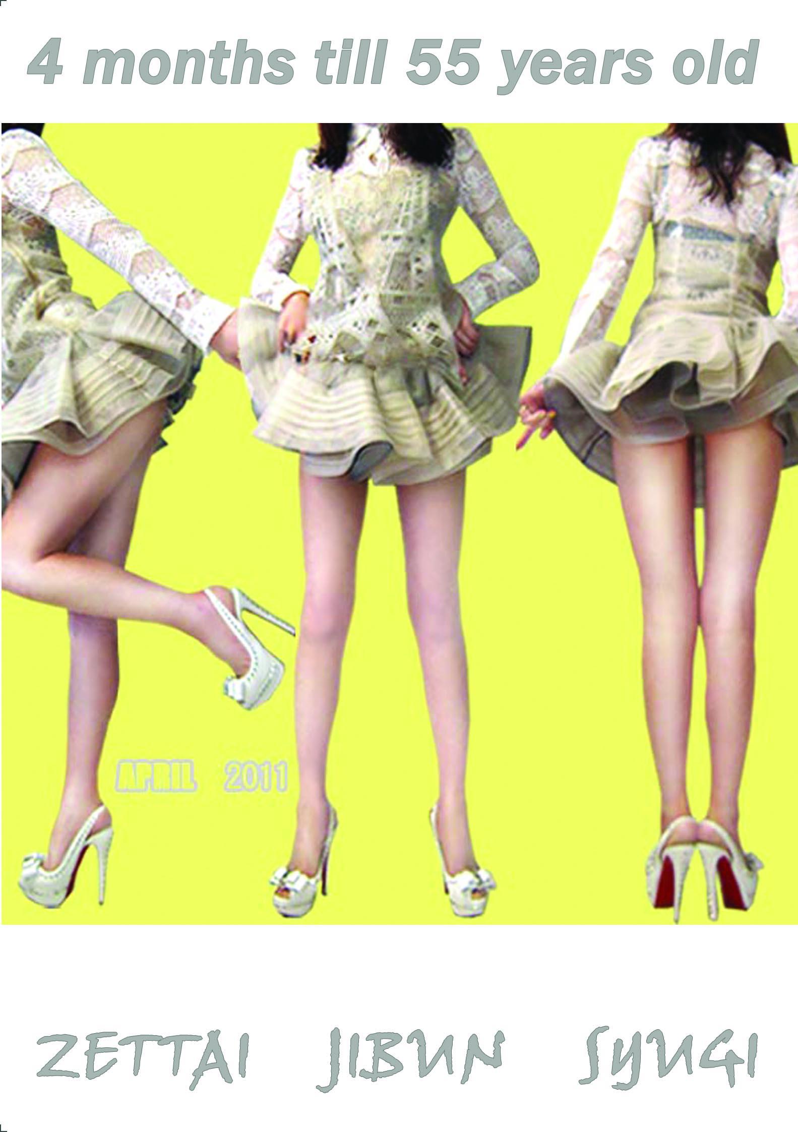 http://www.shanimuto.tv/201104.jpg