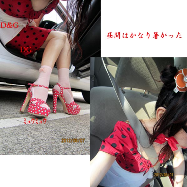 http://www.shanimuto.tv/blogs/20120607.jpg