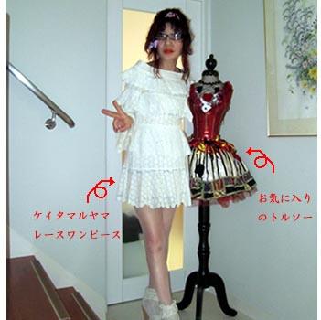 0525のコピー.jpg