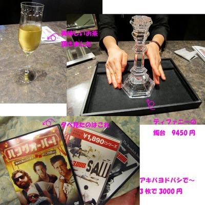 0709のコピー.jpg