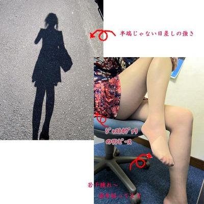 0712のコピー.jpg