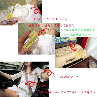 0721のコピー.jpg