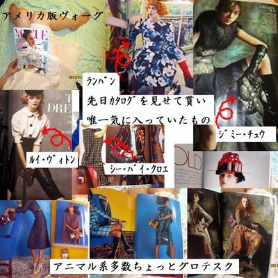 0726-2のコピー.jpg