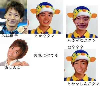 0727-1のコピー.jpg