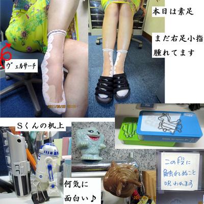 0802のコピー.jpg