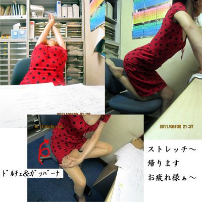 0808のコピー.jpg