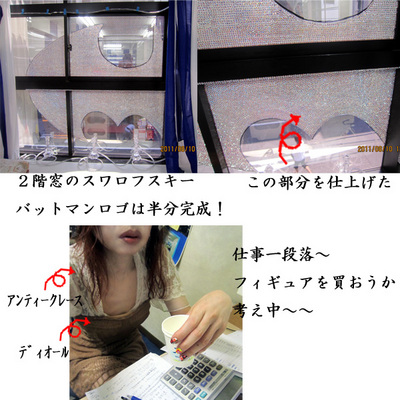 0810のコピー.jpg