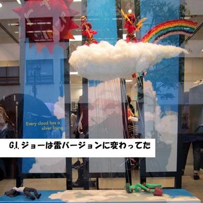 0821-1のコピー.jpg