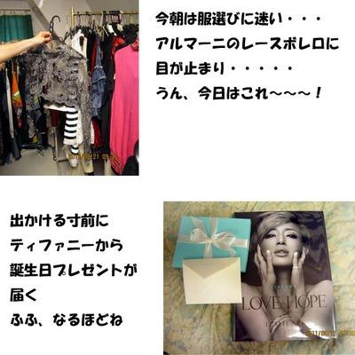 0821-2のコピー.jpg