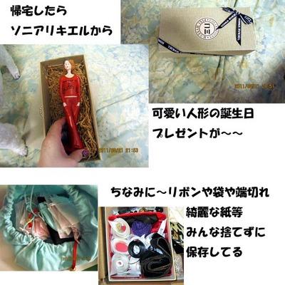 0821-4のコピー.jpg