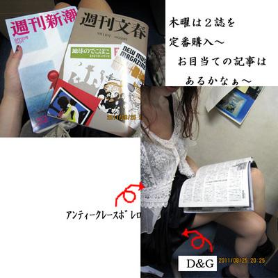 0825のコピー.jpg
