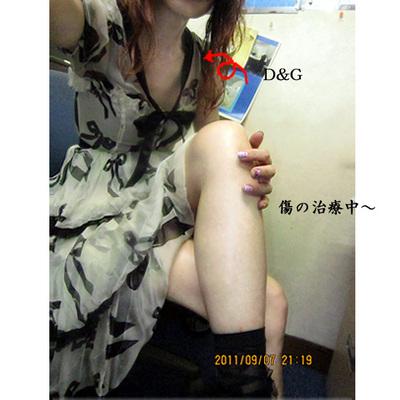0907のコピー.jpg