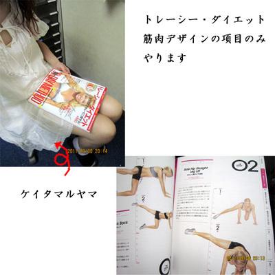 0908のコピー.jpg