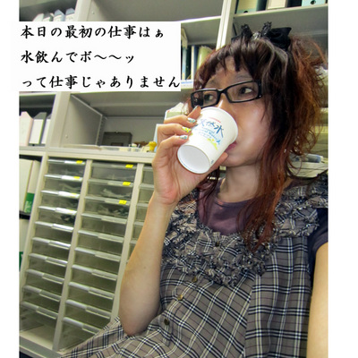 0912のコピー.jpg
