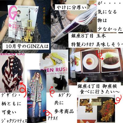 0913-2のコピー.jpg