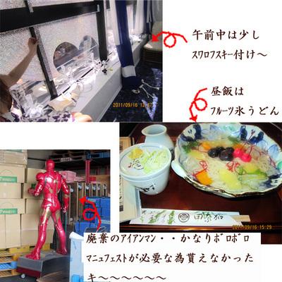 0916のコピー.jpg