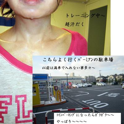 0929のコピー.jpg