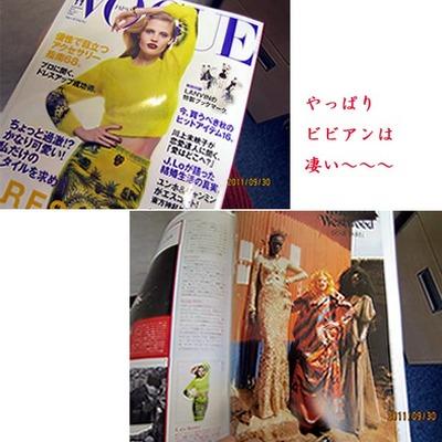 0930のコピー.jpg