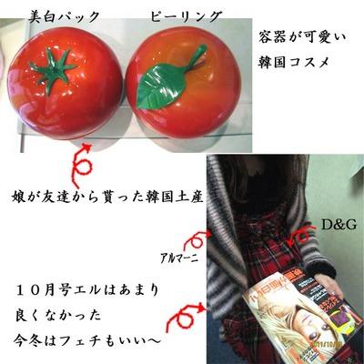 1005のコピー.jpg