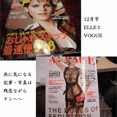 1028のコピー.jpg