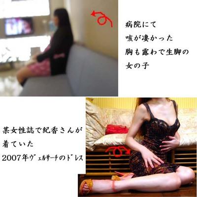 1031のコピー.jpg