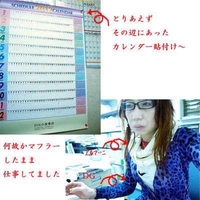 0118のコピー.jpg
