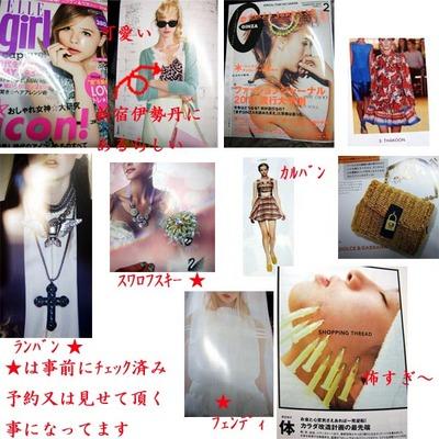 0124のコピー.jpg