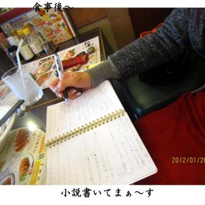 0126のコピー.jpg