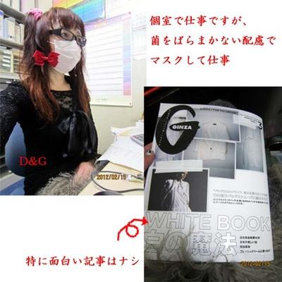 0215のコピー.jpg
