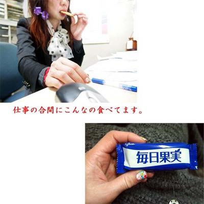 0308のコピー.jpg