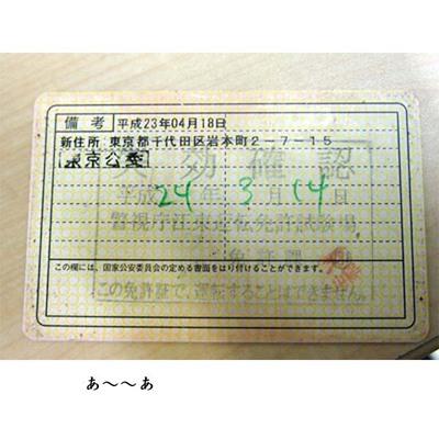 0314のコピー.jpg