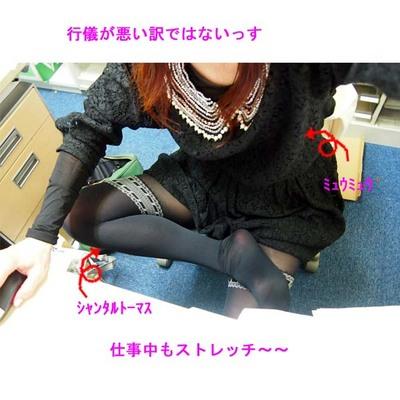 0402のコピー.jpg