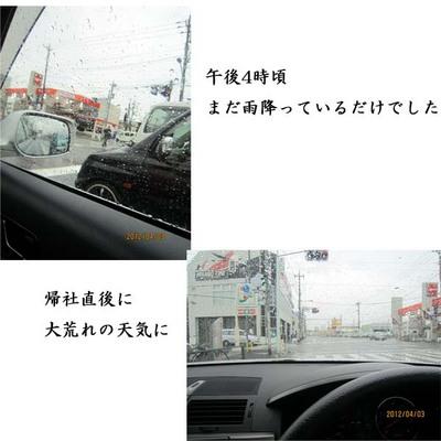 0403のコピー.jpg
