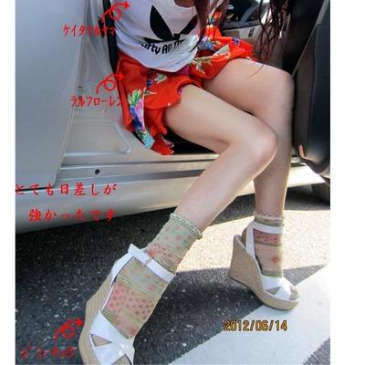 20120614のコピー.jpg