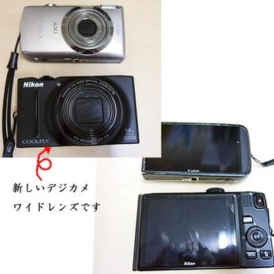 20120615-1のコピー.jpg