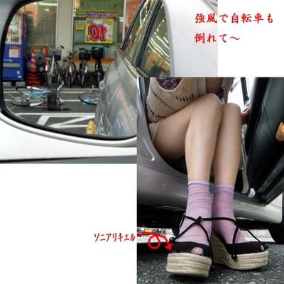20120620のコピー.jpg