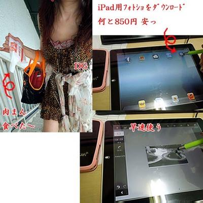 20120627のコピー.jpg