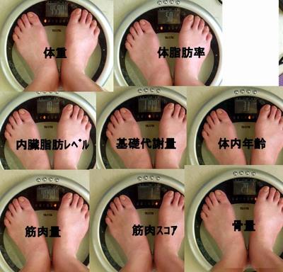 20120827-2のコピー.jpg