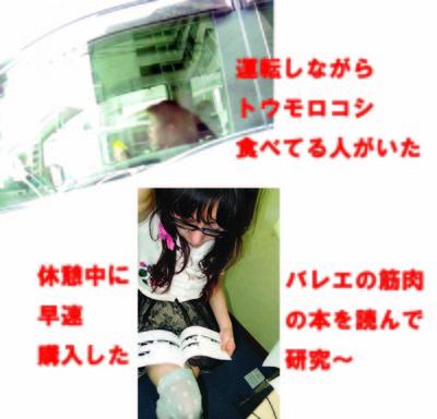 20120921のコピー.jpg